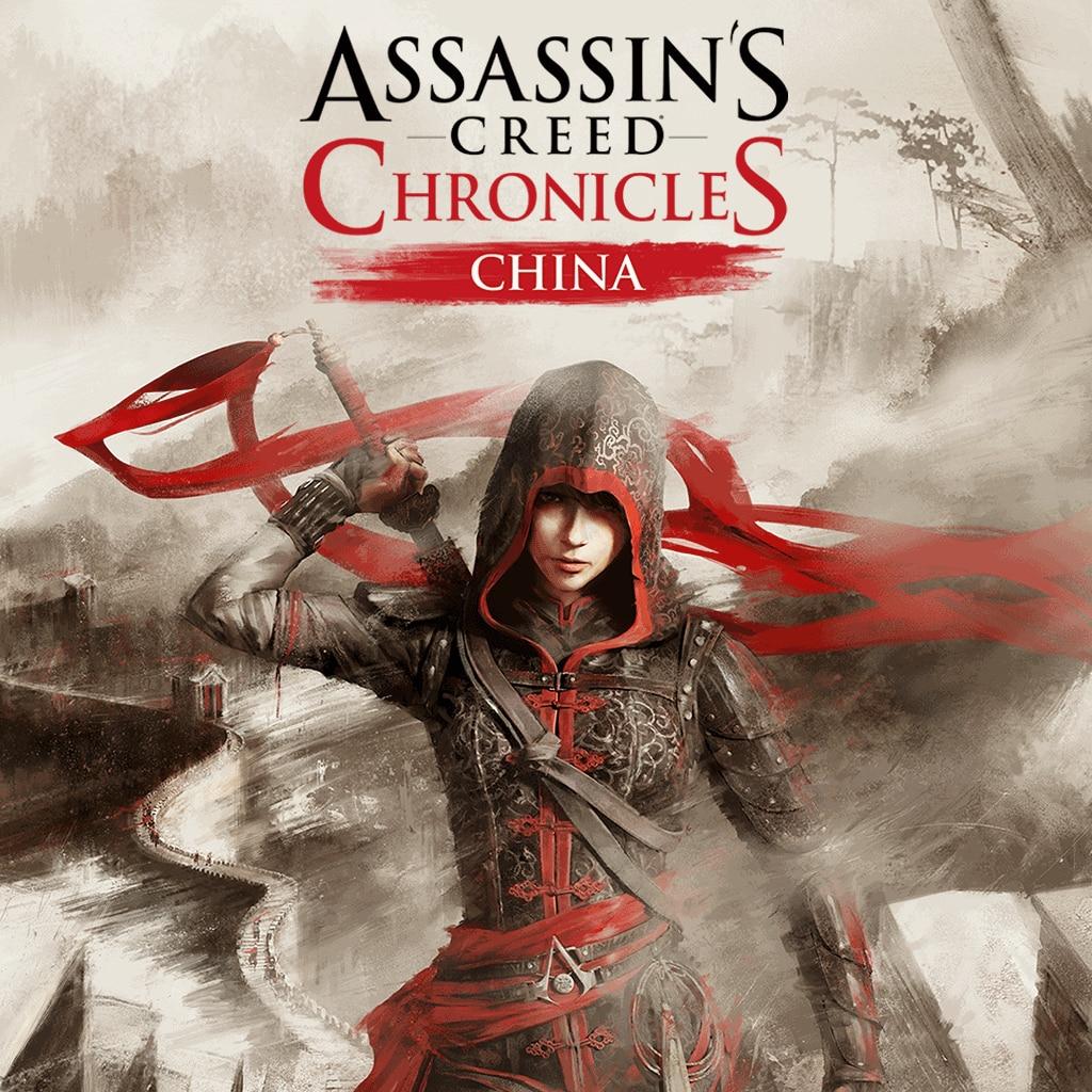 Assassin's Creed, China